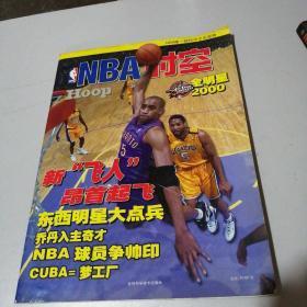 NBA时空 全明星2000