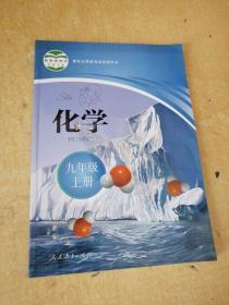 义务教育教科书:物理年级上册