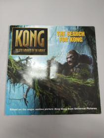KingKong:The Search for Kong(Kong the 8th Wonder of the World)