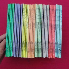 乱马 卷一第1-5册  卷二 1一5册 卷三1-5册  卷四1--5册  卷八1-5册  卷九1-5册  卷十一1--5册  卷十二(1--5册) 40本合售