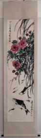许麟芦、齐良迟合作花鸟画立轴,包老包手绘。