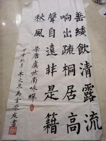 上将朱文泉书法原南京军区司令员包真*/-*·-*。,