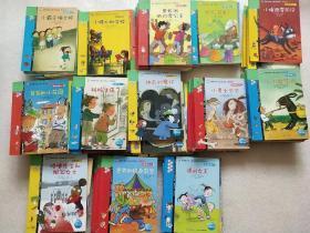 风靡欧洲的儿童分级阅读【桥梁书】我爱阅读丛书   83册不重复 合售