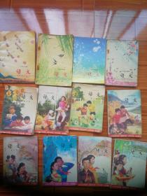 六年制小学语文课本1-12册