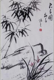 【自画自销】当代艺术家协会副主席王丞手绘!!君子图2078