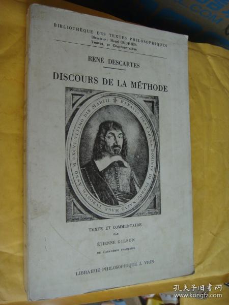(Bibliotheque des textes philosophhiques) DISCOURS DE LA METHODE  法文原版 16开   499页   内容好