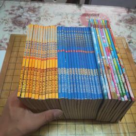 虹猫蓝兔 七侠传(1---12册),光明剑(全1------15册),勇者归来(1--10全缺第七册)共36册合售