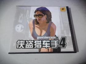 游戏光盘:侠盗猎车手4(2CD)