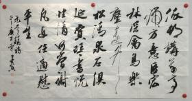 李书贺,1971年生,河南内乡人,号心畬斋主人。现为河南省书法家协会会员、内乡县书法家协会副主席、内乡县书协书法行业建设委员会主任。