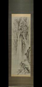 荒木十亩【高士观瀑图】原装绫裱绢本无轴,保老保手绘真迹作品,品相如图,尺寸:129x43cm。  荒木十亩(1872-1944)日本画家。长崎県大村生人。本名・朝长悌二郎。1892年荒木寛亩师事养子。【默认百世快递发货,需顺丰到付或协商发其它快递(运费买家出)