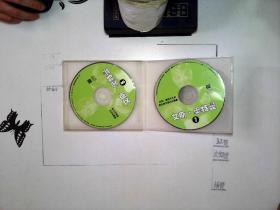 艾斯·奥特曼 7、8 光盘两张