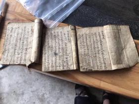 厚厚三本手抄隋唐传卷一二四三本