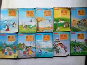 九年义务教育五年制小学教科书语文1-10册