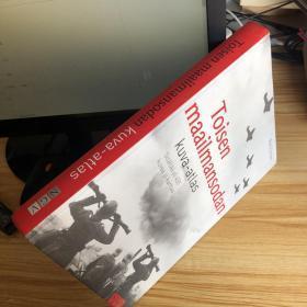 Toisen maailmansodan kuva-atlas