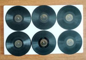 民国唱片 管绍华 王玉蓉合唱全本《四郎探母-坐宫》有原包装册 有原唱词一张(5、6段)C066