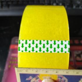 胶纸 胶带 封箱带 封口胶 (5个合售)【宽5.0厘米,详情见描述】