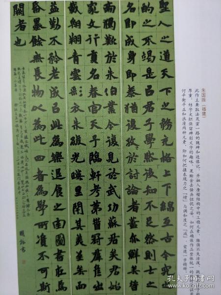 中国书法——中国书法十二届书法展包括,楷书,行草书,篆书等