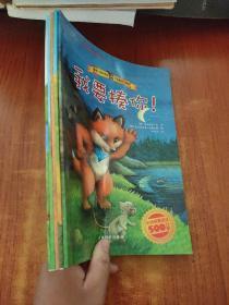 卓越亚马逊五星级图书【5本合售】