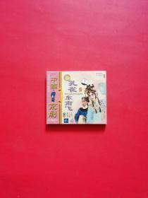 中国京剧: 孔雀东南飞 VCD (光盘双碟装)