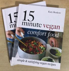 15 minute vegan comfort food素食食谱英文美食菜谱烹饪制作方法