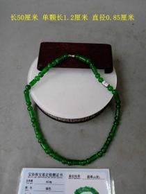 少见的天然冰种翡翠珠串项链     .