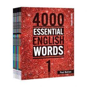 4000Essential English Words1-6 册实用英语单词  点读版!送音频+点读包+答案!!  这套书口碑+实用性都具备的,单词、句子、文章都可以点读! 这套书包含了词汇+句子+短文+练习,可以从小学用到高中,实用性很好。