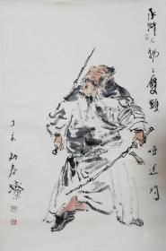 中国美术家协会会员 中国金融美术家协会会员 中华名人画院画家 王树忠作品