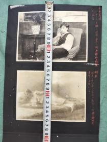 满洲支那美女艺人鸦片照片4张黑纸板反正面粘贴
