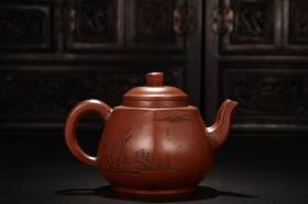 旧藏   紫砂刻字诗文壶