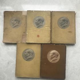 毛泽东选集毛选大开本繁体竖版1951版 一版一印