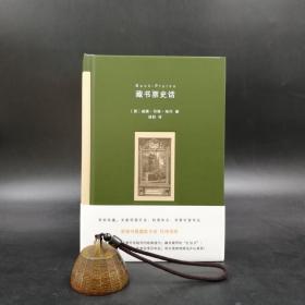 威廉·约翰·哈代《藏书票史话》毛边本(精装,一版一印)