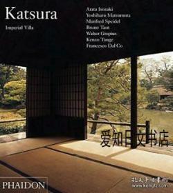 【包邮】2011年出版 katsura