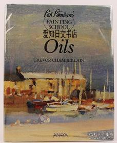 【包邮】1995年出版 Oils (Ron Ranson's Painting School)
