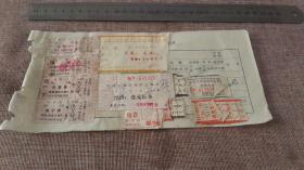 3,  徘徊中前进  79.7.26  火车票4枚  集宁南--永嘉堡  天津--北京  永定门--永嘉堡  北京长途汽车公司客票北京--天津  河北廊坊地区运输公司车票  北京地铁乘车票  北京人民汽车公司车票  集宁公共汽车票等27枚