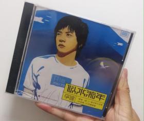 李健 似水流年 CD 光盘【正版 全新未拆封】