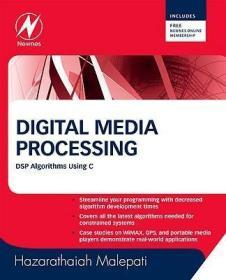 Digital Media Processing数字媒体处理:用C语言描述的DSP算法
