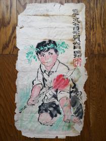 1974年李晓阳人物