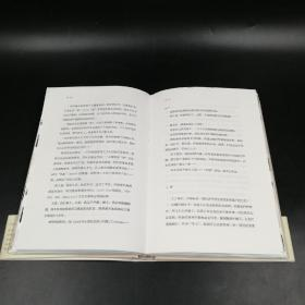 【好书不漏】最后库存  张燕淳先生签名《日本四季》毛边本(赠送特制日本月份手账一本及签名藏书票一张);包邮