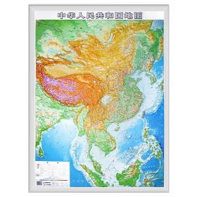 【3D竖版】2020新版中华人民共和国地图 呈现真实立体3D地形 3D凹凸立体地图三维挂图  约1.1*0.8米 地势地貌一目了然读 办公家用