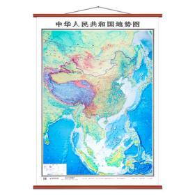 【精装升级版】中国地势图2020年新版 竖版挂图1.3*1.8米 整张无拼接 仿红木双面覆膜防水 办公室会议室专用 政区交通信息地图