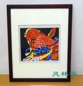 和风装饰小画 祭礼与锦鲤图 日本版画协会高木志朗作 附实木框
