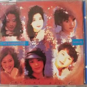 香港流行唱片 美少女宣言 精选 CD 版本自辨 杨采妮彭家丽周慧敏王靖雯彭玲林忆莲