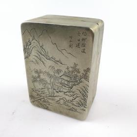 白铜墨盒文房刻铜墨盒