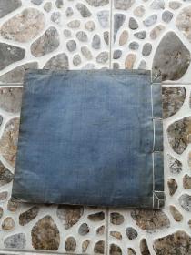 民国蓝布面空白素册 尺寸26*24厘米 如图  包 挂刷