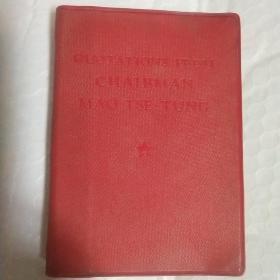毛主席语录(1966年袖珍本第一版英文)