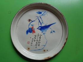 民国乙亥年 掏瓷盆(三胜老牌)【铸丰掏瓷厂出品】