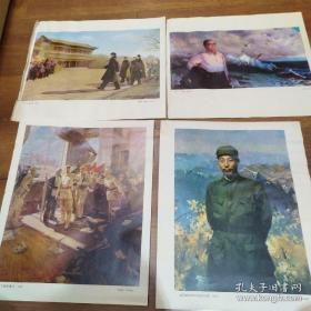 红色收藏《远望》《蒋家王朝的覆灭》《聂荣臻在华北抗日前线》宣传版画系列每幅19.9元,38X32cm,包老包真,可装框或收藏