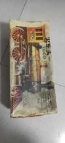 八十年代老铁皮玩具火车头