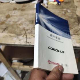 TOYOTA丰田COROLLA用户手册