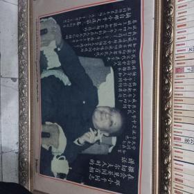 邓小平同志在会见英国首相撒切尔夫人时的讲话。